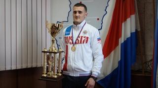 Уссурийский спортсмен - двукратный чемпион России по кикбоксингу