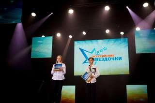 Краевой конкурс юных талантов «Уссурийские звёздочки» прошёл в ДК «Искра»