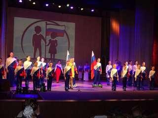 Всероссийский патриотический конкурс «Сыны и дочери Отечества» прошел в Уссурийске