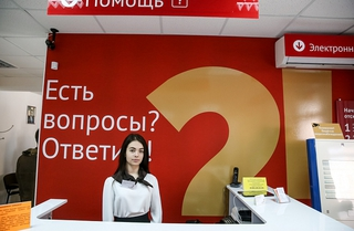Крупные МФЦ Приморья будут работать ежедневно по 12 часов