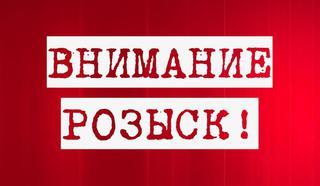 Молодой парень пропал по пути из Екатеринбурга в Уссурийск