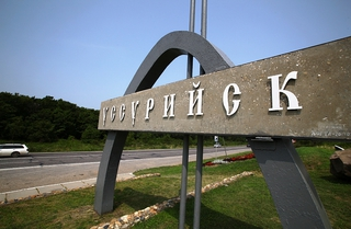 Уссурийск признан самым открытым муниципалитетом Приморья