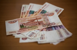 Директор управляющей компании из Уссурийска заплатит штраф