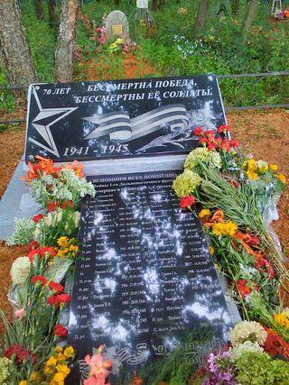 В Приморье увековечили память умерших от ран в госпиталях с. Сергеевка в 1944-1946 гг