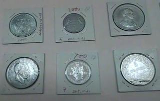 Уссурийска таможня задержала стринные монеты