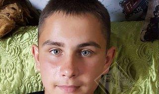 В Приморье пропал 15-летний подросток