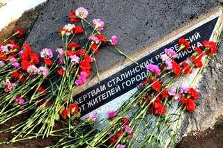 Уссурийцы почтили память жертв политических репрессий