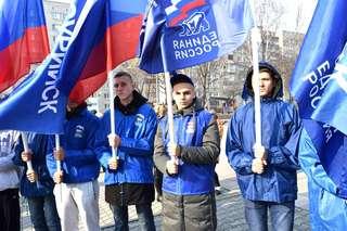 День народного единства в Уссурийске отметили с размахом