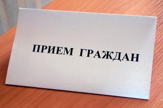 12 декабря в Уссурийской таможне пройдет общероссийский день приема граждан