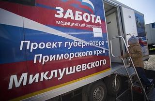 Более 400 детей из сел УГО уже обследовали специалисты автопоезда «Забота»