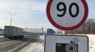 Водители Приморья возмущены установкой фоторадаров на трассе «Уссурийск-Владивосток»