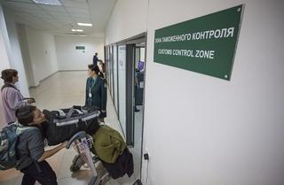 Пункты пропуска в Приморье временно изменят режим работы
