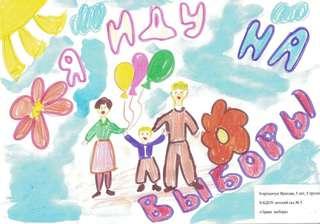 В школах и детских садах Уссурийска проходит конкурс семейных творческих рисунков и плакатов