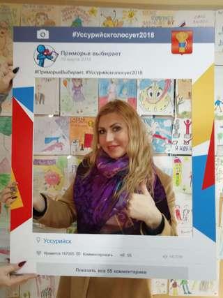 Почти 1500 человек приняли участие в фотоконкурсе «Приморье выбирает»