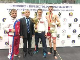 Сборная команда Приморского края по кикбоксингу стала сильнейшей на Дальнем Востоке