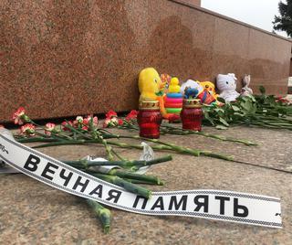 Уссурийцы могут почтить память жертв кемеровской трагедии на центральной площади города