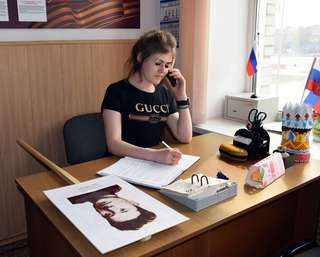 Горячая линия по вопросам участия во Всероссийской акции «Бессмертный полк» начала свою работу
