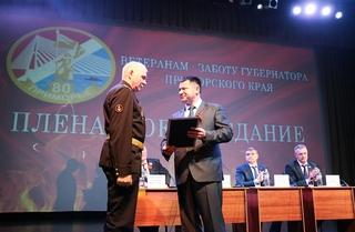 Форум ветеранских и молодежных организаций прошел в Уссурийске