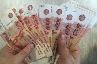 Газету за 2,2 млн продает приморец в канун Дня Победы