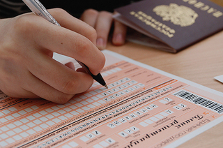 Почти 1200 уссурийцев будут сдавать единый государственный экзамен в этом году