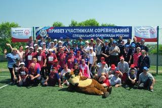 Спортивный праздник в Уссурийске собрал более 60 «особенных» спортсменов