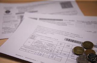 Тарифы на ЖКХ в Приморье не превысят инфляцию 2018 года