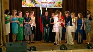 В Уссурийске лучшим выпускникам Школы педагогики ДВФУ вручили красные дипломы
