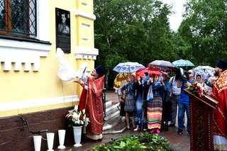 Церемония открытия мемориальной доски Николаю II состоялась в Уссурийске