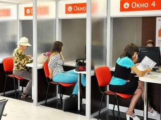 Новый многофункциональный центр откроется в Уссурийске