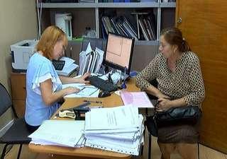 В администрации Уссурийска продолжается прием заявлений от граждан, пострадавших в результате ЧС