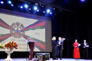 В Уссурийске поздравили работники военных судов