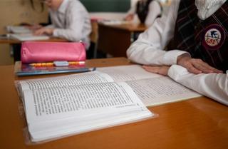 Записать ребенка в 1 класс приморцы могут с 1 февраля