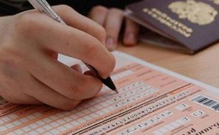 В Уссурийске пройдет Всероссийская акция «Единый день сдачи ЕГЭ родителями»
