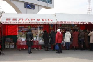На центральной площади Уссурийска откроется выставка-ярмарка белорусских производителей
