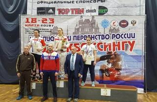 Спортсменка из Уссурийска выиграла золотую медаль на Чемпионате и Первенстве России по кикбоксингу