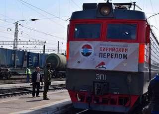 Военно-патриотическая акция «Сирийский перелом» прошла в Уссурийске