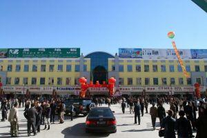 Главный резидент китайской торговой зоны в Уссурийске признан банкротом