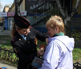 В Уссурийске полицейские  присоединились к акции «Георгиевская ленточка»