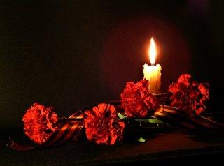Уссурийцев приглашают зажечь «Свечу Памяти»