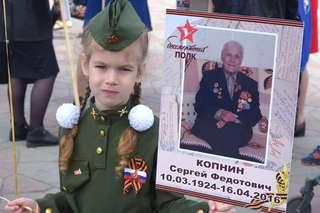 Главное шествие памяти «Бессмертный полк» прошло в Уссурийске