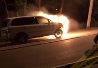 Горящий на трассе в Уссурийске автомобиль попал на видео