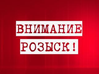Полиция просит помощи в установлении местонахождения двух жителей Уссурийска