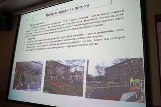 Во дворах Уссурийска установят новые спортивные площадки