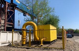 Пять котельных Уссурийска подключены к газоснабжению