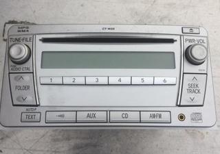 Уссурийские полицейские раскрыли кражу магнитофона из машины такси