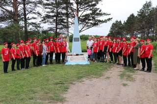 В Уссурийском городском округе почтили память учителей-подпольщиков