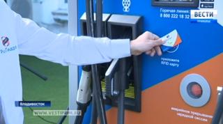 В Приморье появилась первая сеть «зарядок» для электроводов