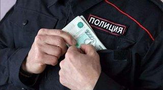 Полицейский из Уссурийска получил 7 лет