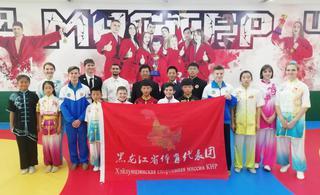Приморские спортсмены достойно выступили на российско-китайском фестивале физической культуры и спорта