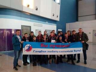 Команда Приморского края стала победителем межрегионального этапа Всероссийских соревнований по гандболу
